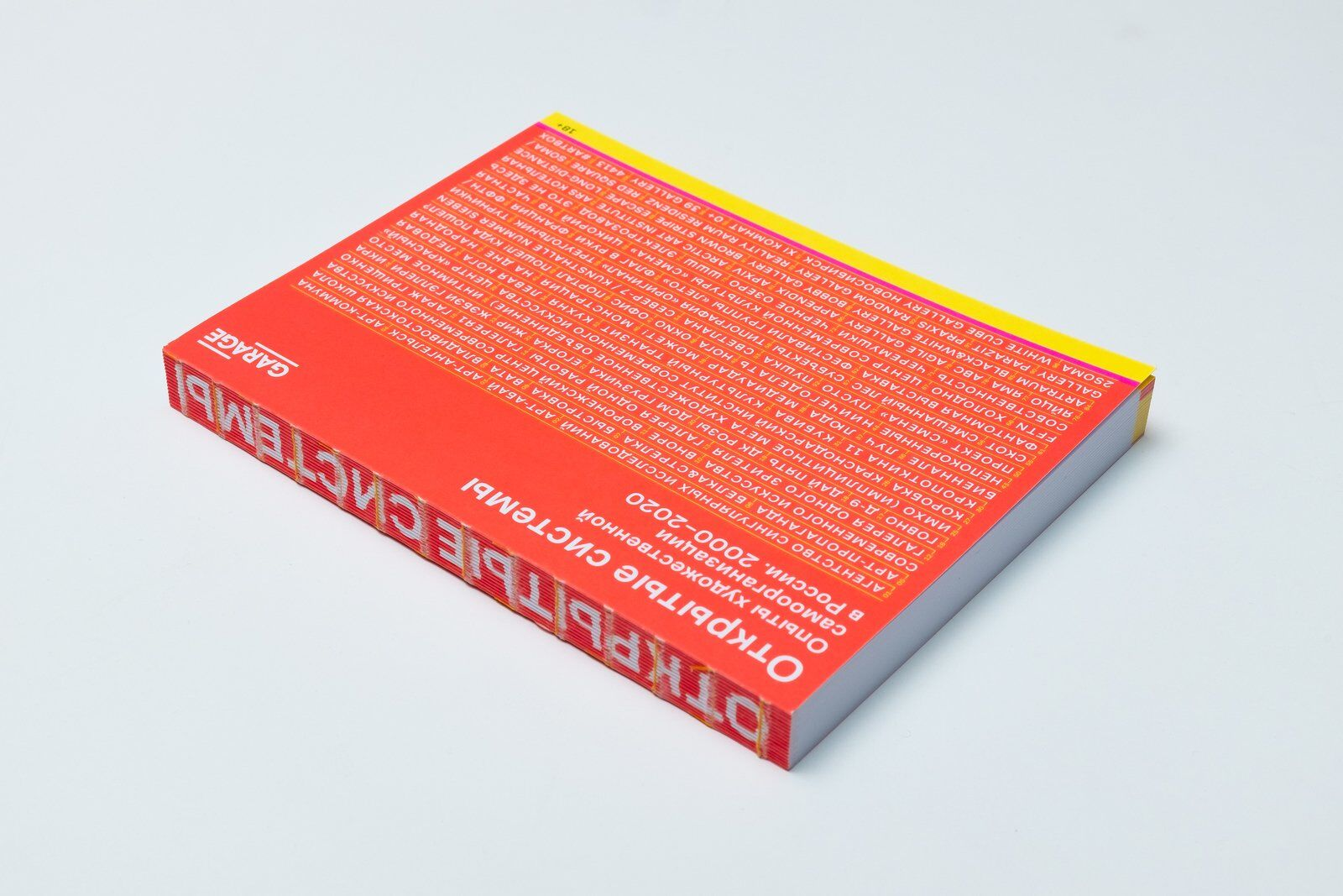 Book review. Trubitsyna AU (2020).Open Systems: Self-Organized Art Initiatives in Russia, 2000–2020